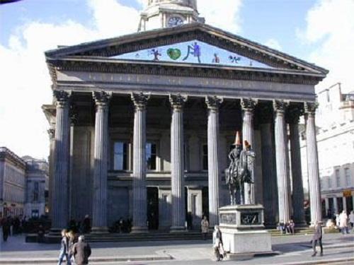 Galería de Arte Contemporáneo, en Glasgow